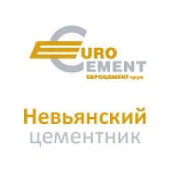 Russia: Neviansky cement sees good results 2017