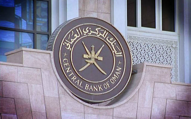 Central Bank of Oman offers treasury bills of OMR 26.5 million