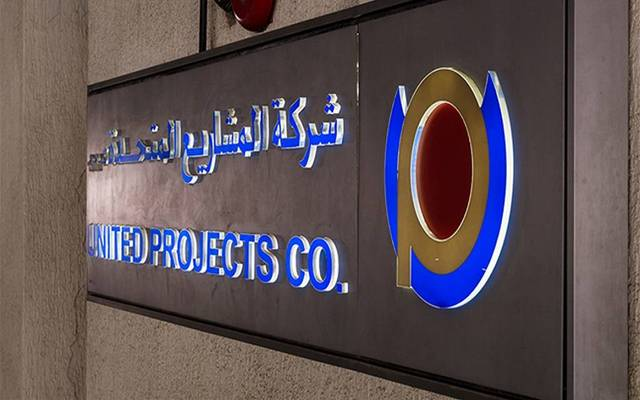 Yopak denies that the company received an eviction notice for one of its projects in Kuwait