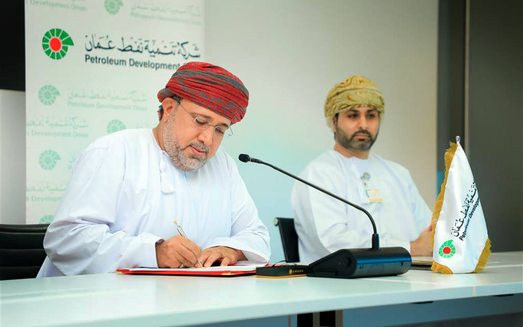 PDO signs two memoranda of cooperation to recruit national medical cadres