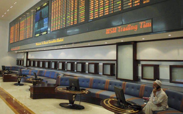 Raysut Cement, Oman and UAE lead the Muscat index to decline by the end of trading
