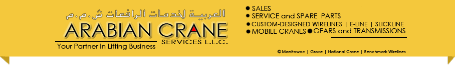 Arab Company for services Alravaat