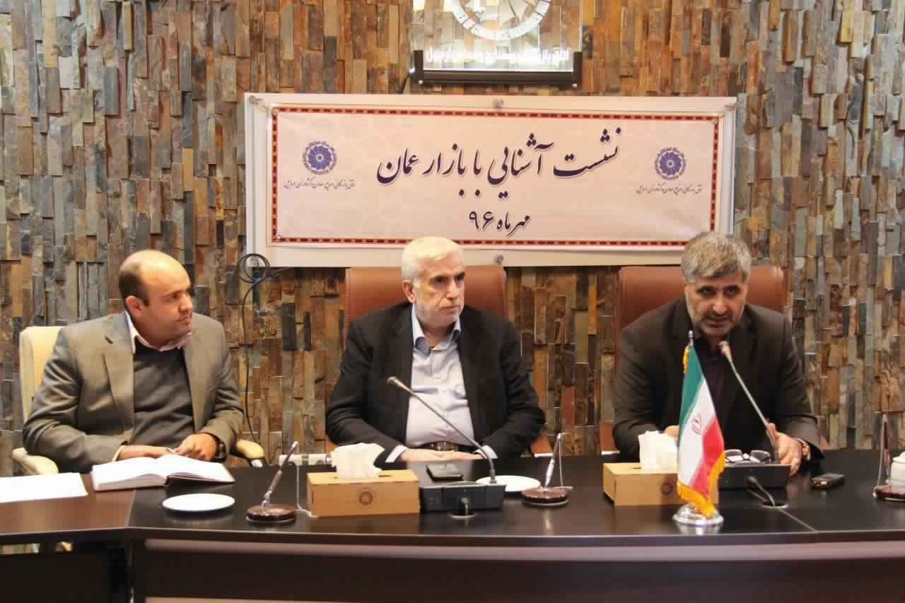 Iran and Oman look forward to closer economic and tourism cooperation