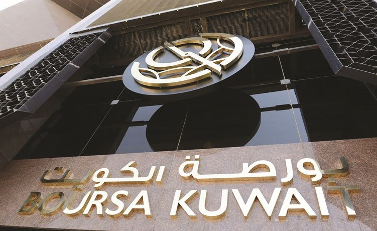 The Kuwait Stock Exchange deposited 2019 with gains of 7.3 billion dinars