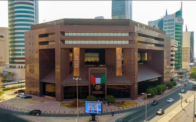 Today ... an official holiday at the Kuwait Stock Exchange to celebrate the birthday of the Prophet