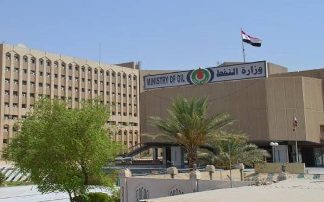 Iraq sets price for Basra light crude for Asia in February