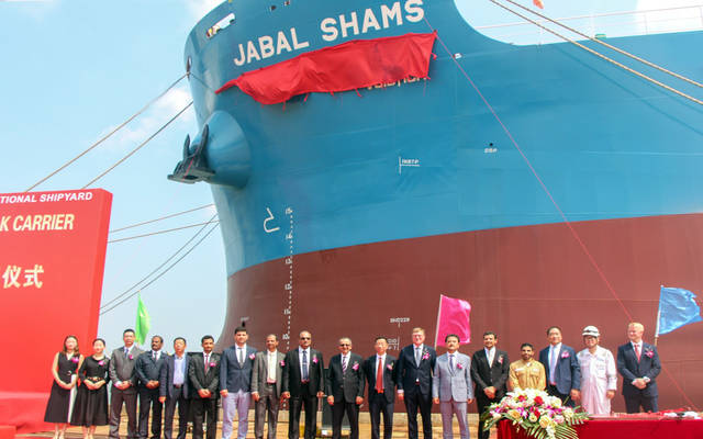 Oman Maritime Transport Launches