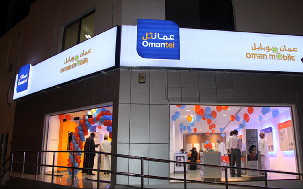 Oman Investment to transfer its stake in Omantel to United Communications