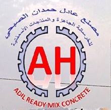 Fair Ready Mix Concrete and Block