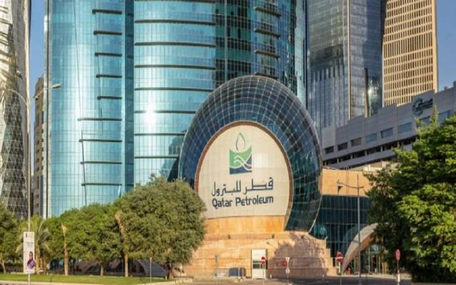Qatar Petroleum sells Al-Shaheen crude cargoes at the lowest premium in 5 months