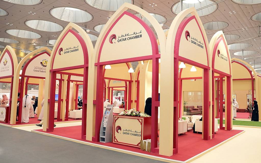 $ 5.5 billion trade exchange between Qatar and exhibitors of the products exhibition