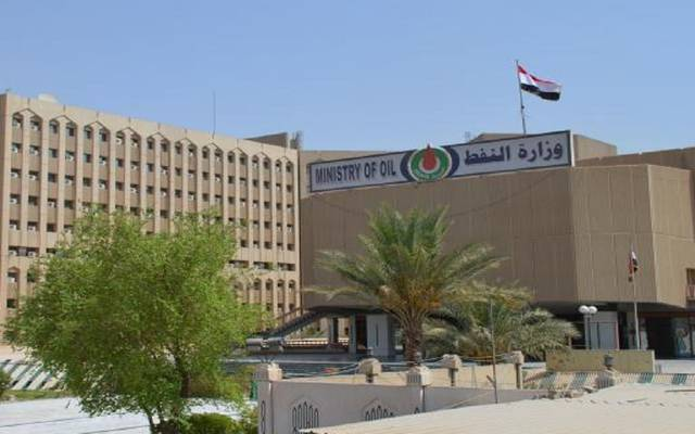 Iraqi oil: companies are operating normally and were not affected by the fall of the rocket