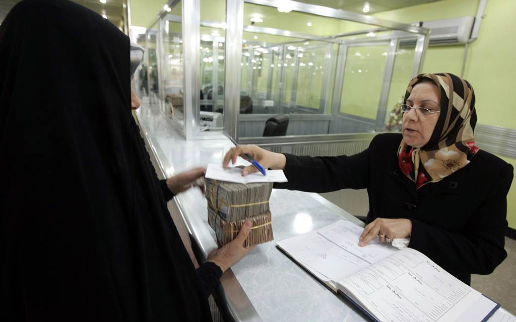 Central Bank of Iraq sales of foreign currency stabilized at 162 million dollars