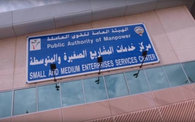 Disclosure of 99 licenses that do not practice commercial activity in the Kuwaiti capital
