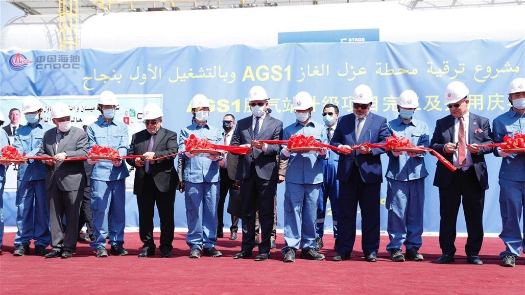 The Oil Company inaugurates a project to upgrade the gas isolation plant in the Abu Gharb field in Maysan Governorate