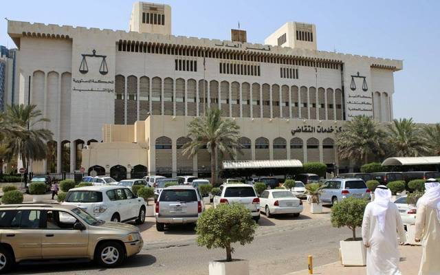 An appeal verdict was issued in favor of the Public Authority for Industry against Kuwait Cement