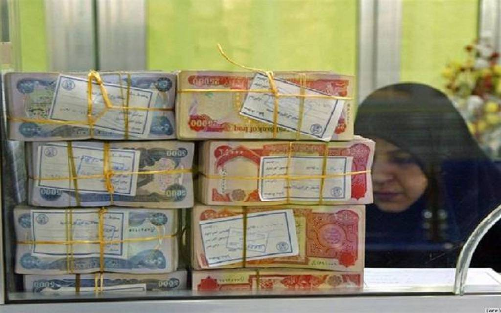 Central Iraqi sales of foreign currency rise 44 million dollars
