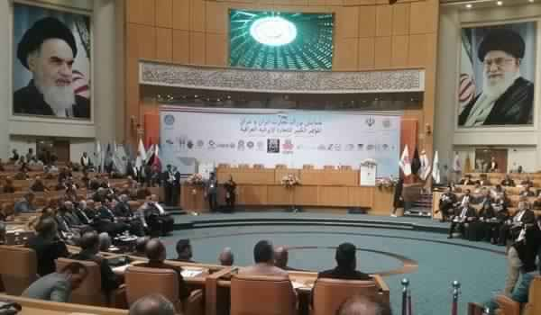 The launch of the Iranian-Iraqi Business Forum in Tehran