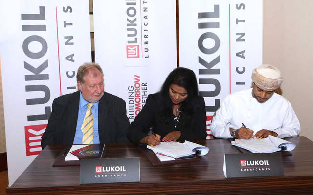 Oman Shipping Company Signs Contract for Supply Services with Lukoil