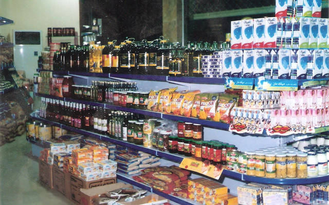 Inflation in Kuwait rises 0.63% in March