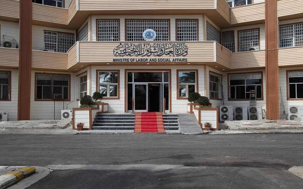Iraqi Labor denies granting social assistance to 8.5 thousand citizens in Salah al-Din Governorate