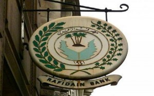 Al-Rafidain clarifies about the 50 million loan for construction, its repayment period and the interest rate